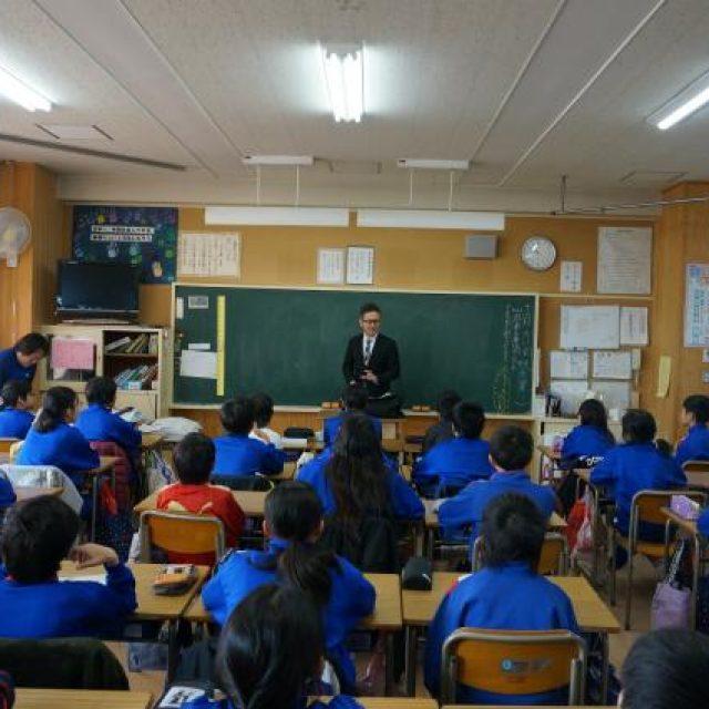 租税教室開催