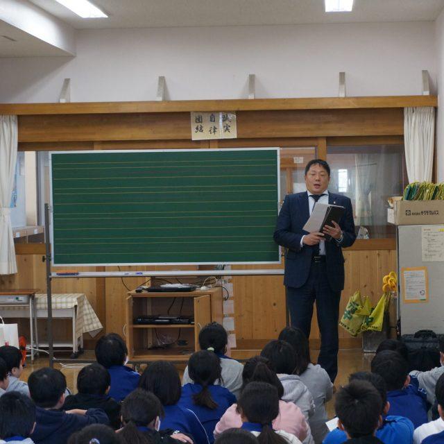 伊草小学校で租税教室