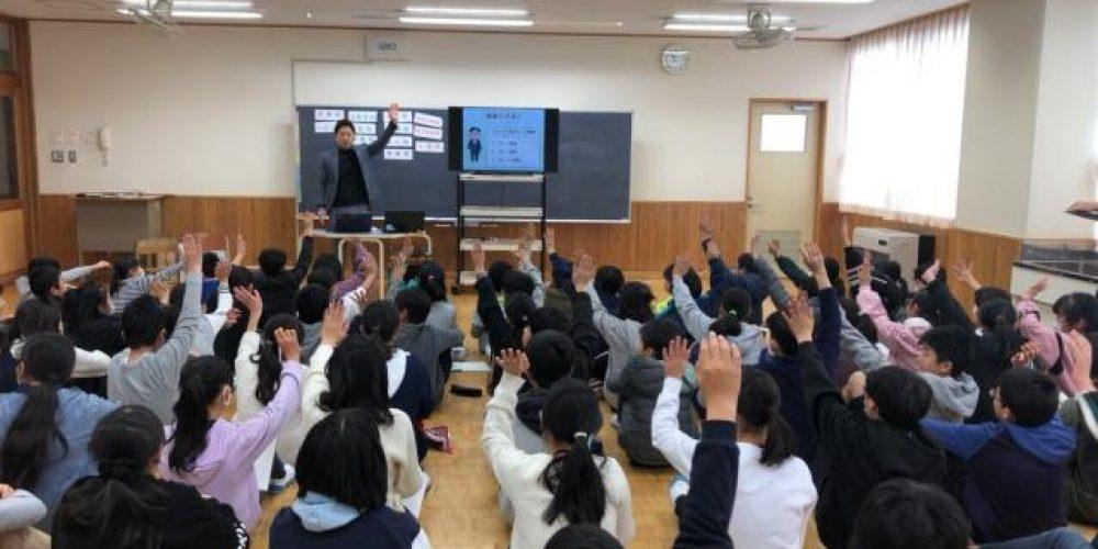 高坂小学校租税教室開催