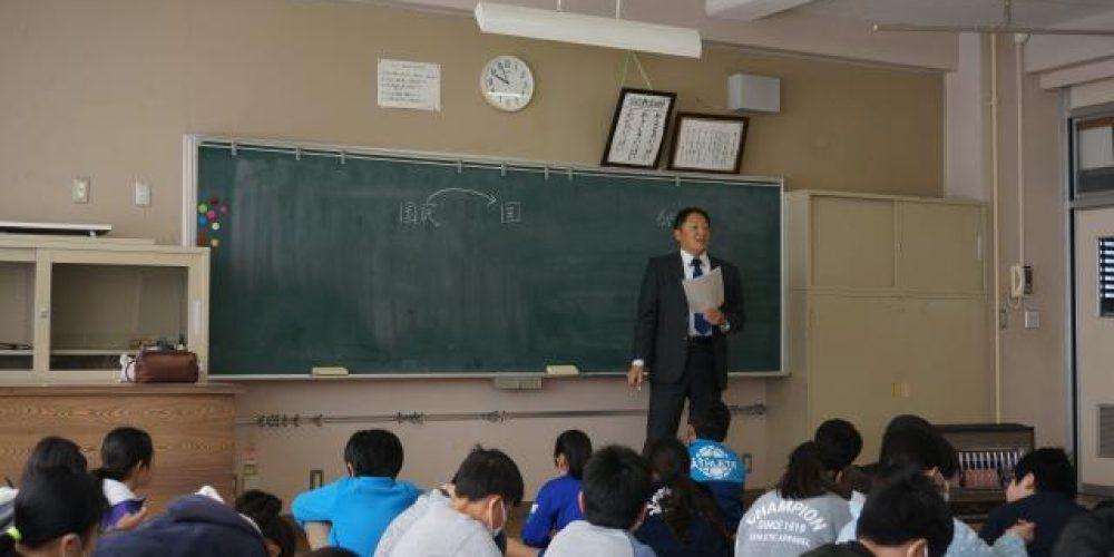 中山小学校租税教室開催