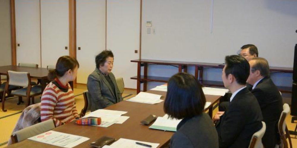 女性部長会議