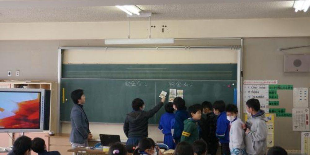 青鳥小学校租税教室開催