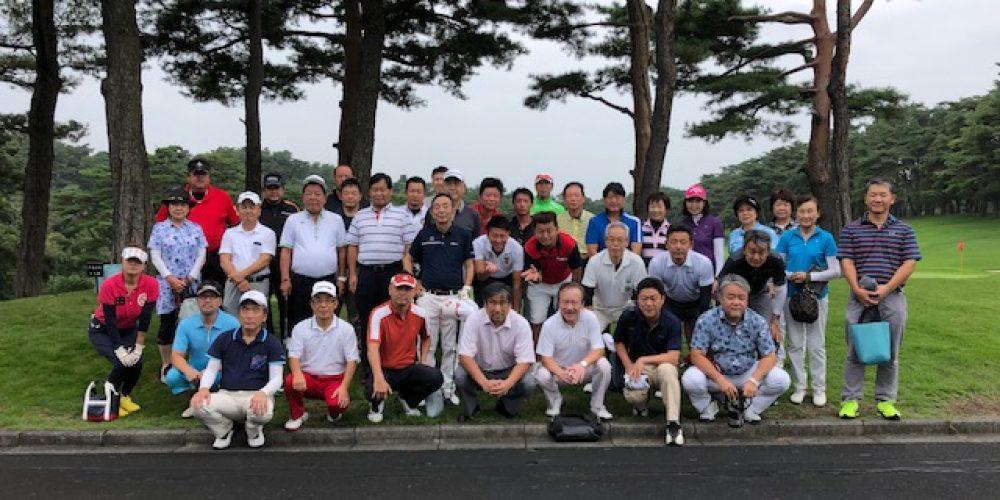 青年部会主催親睦ゴルフ大会