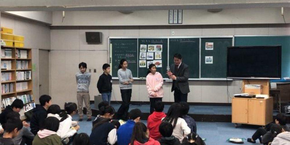 小川小学校租税教室開催
