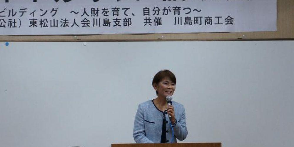 宇津木妙子氏講演会開催