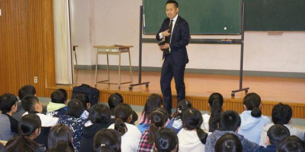 菅谷小学校の租税教室