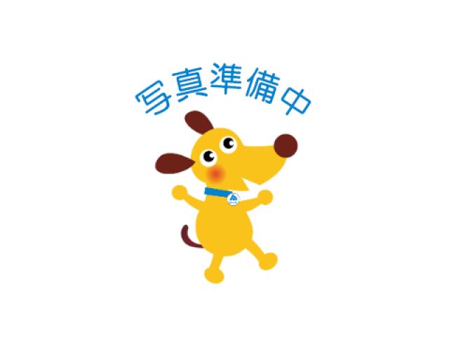 株式会社三峰