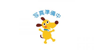 工藤防災株式会社