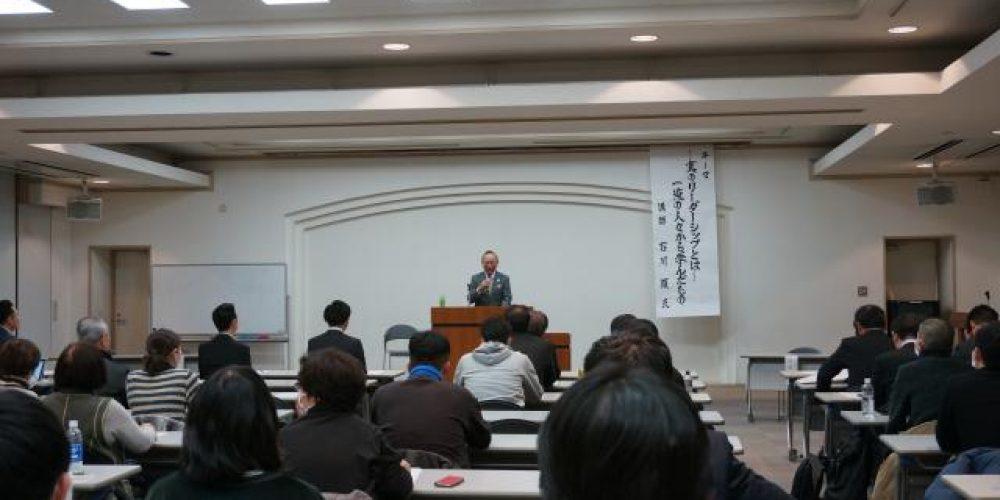 新春講演会開催